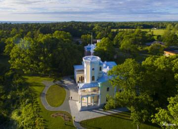 Кейла Йоа, Эстония, что посмотреть и чем заняться