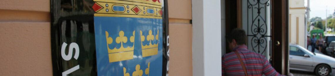 Посольство Эстонии в Минске