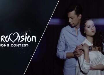 Эстония на Евровидение 2015