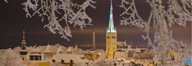 Праздники Эстонии