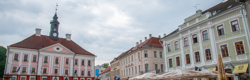 Ратушная площадь Тарту