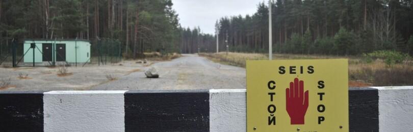 Как забронировать очередь на эстонской границе