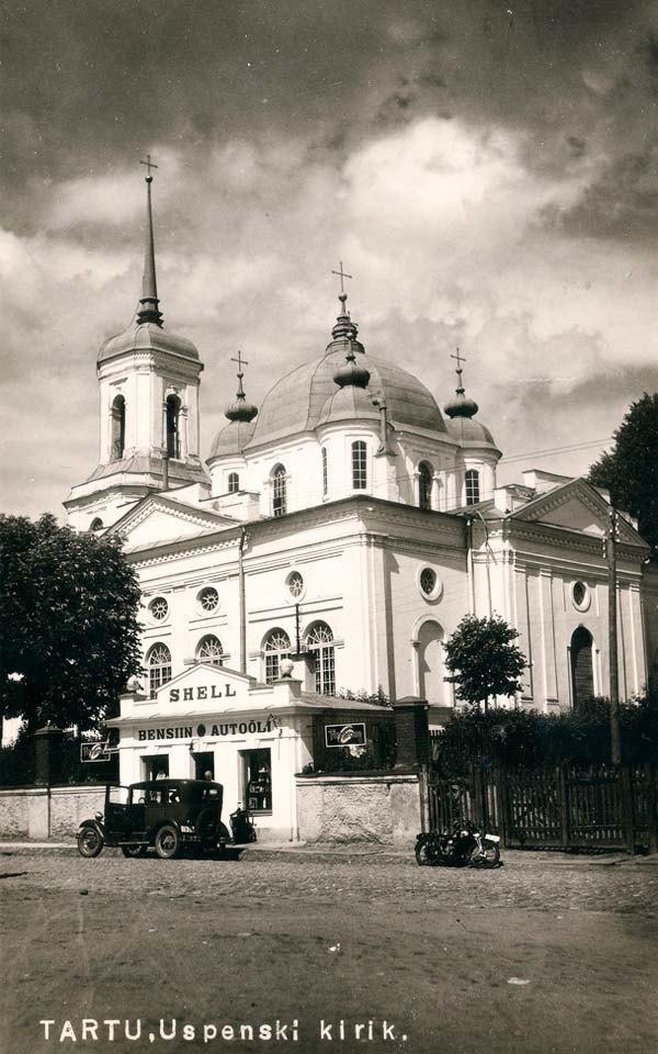 Успенский собор в Тарту, 1920 год