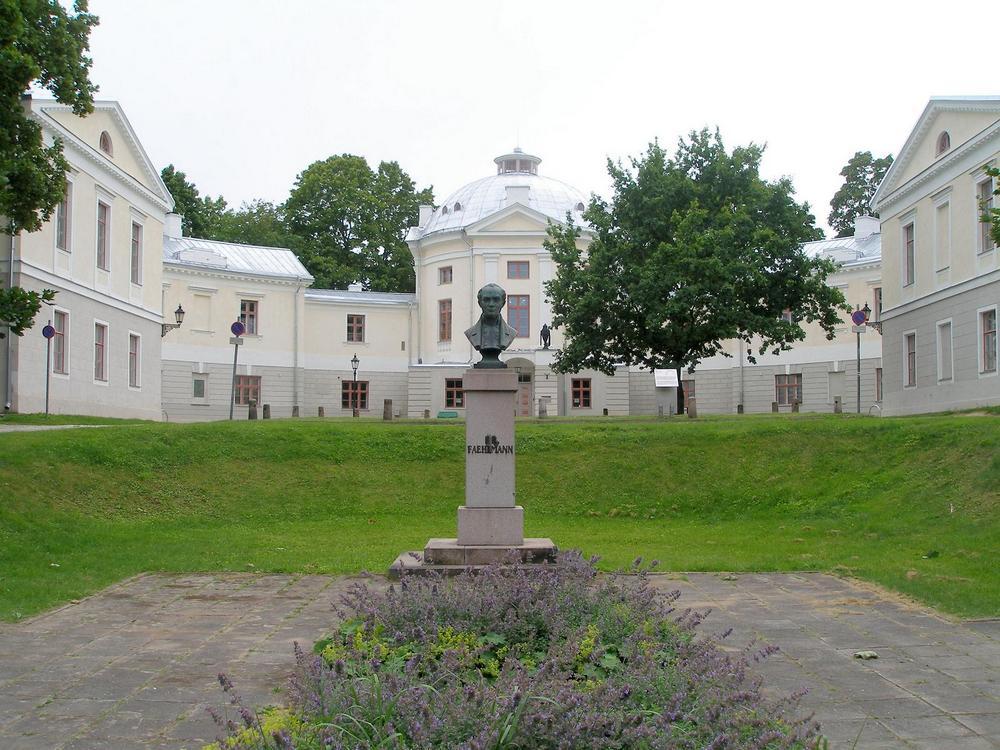 Тартуский Старый анатомикум