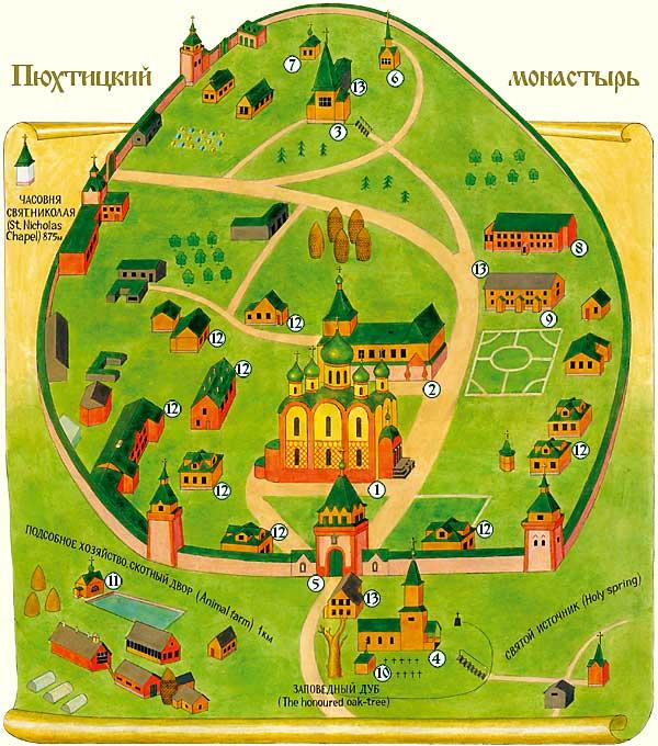 Схема Пюхтицкого монастыря