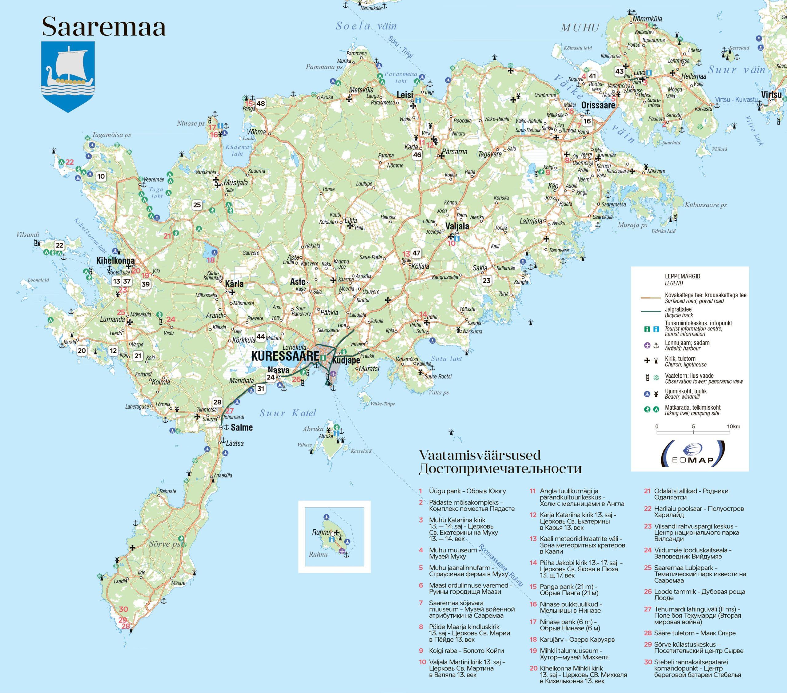 Достопримечательности Сааремаа на карте