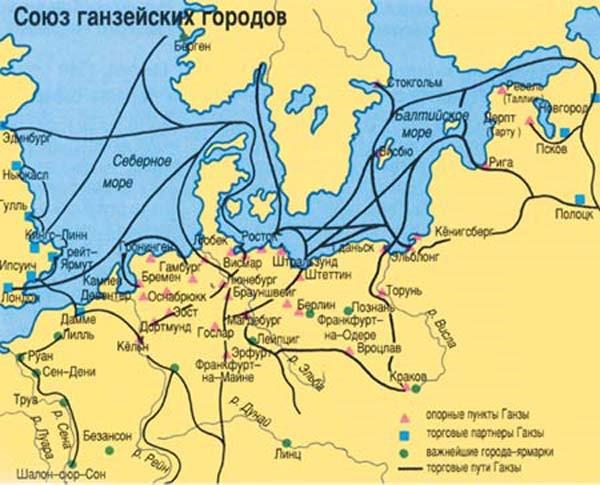 Карта Ганзейского союза и основных торговых путей