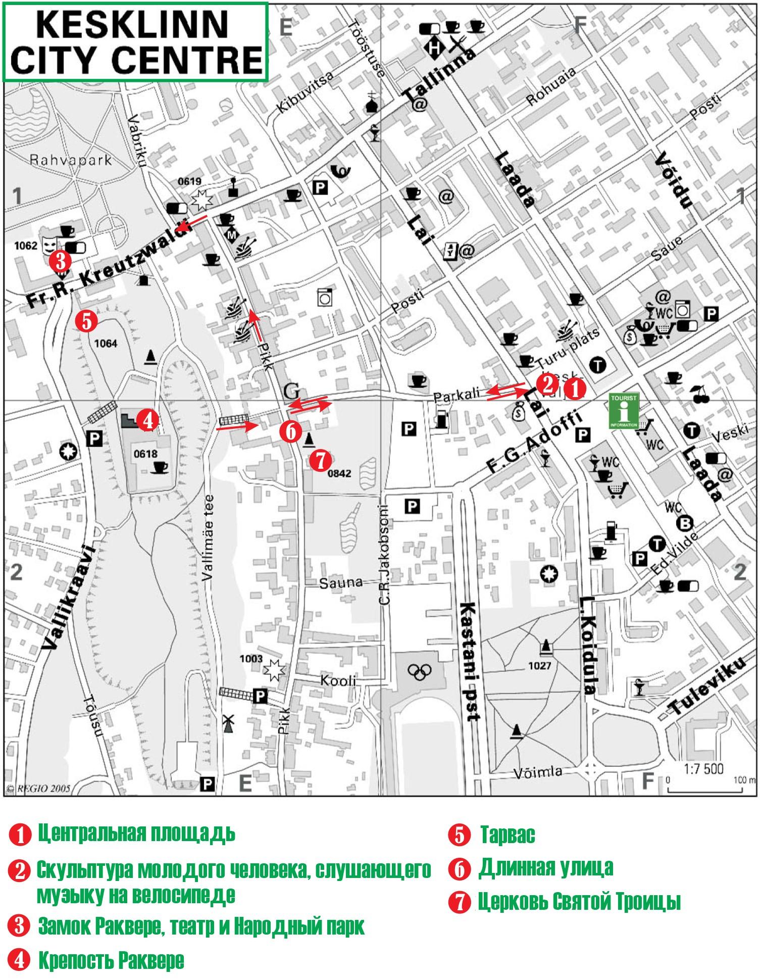 Карта города Раквере с достопримечательностями