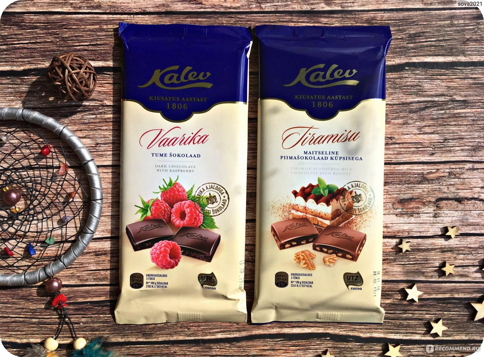 эстонский шоколад
