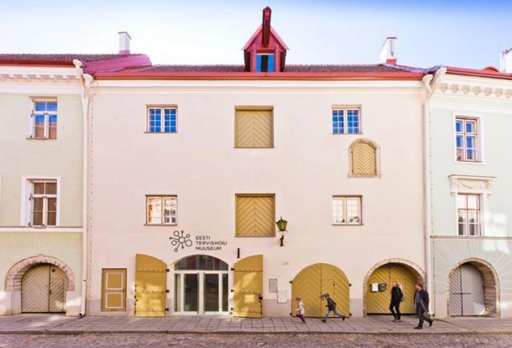 Эстонский музей здравоохранения