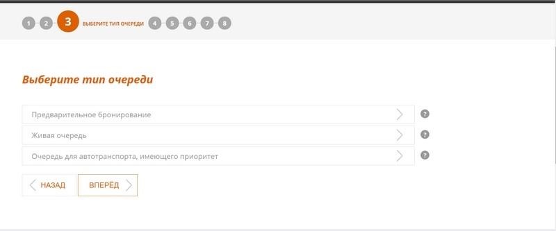 Официальный сайт для онлайн записи
