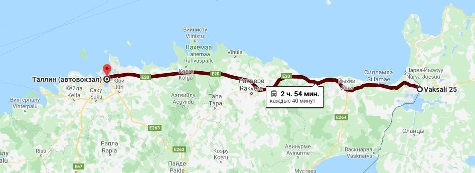Расстояние Нарва– Таллин на автобусе