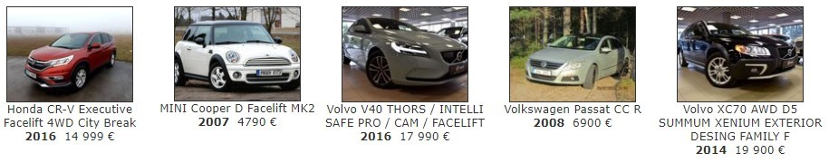 цены на авто с пробегом и без