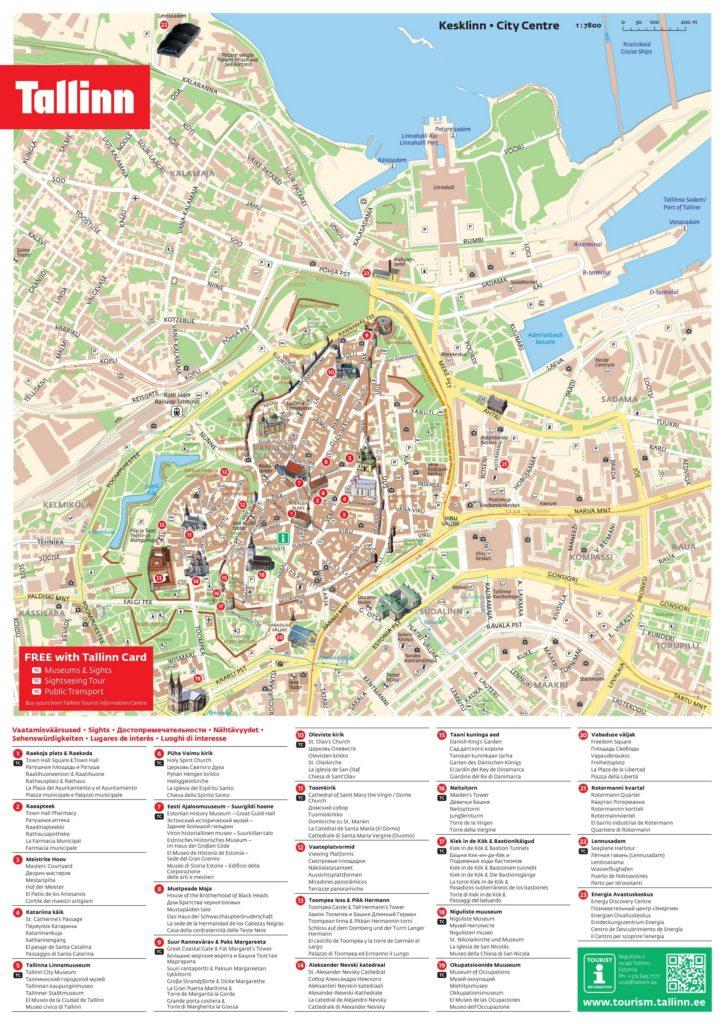 Подробная карта центра Таллина с достопримечательностями на русском языке