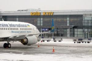 Киев Таллин авиабилеты