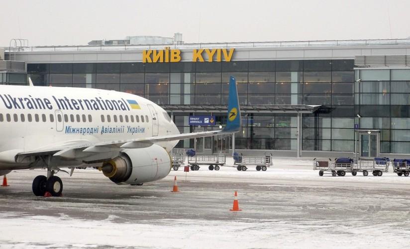 Таллин Киев билеты на самолет