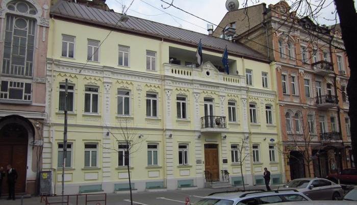 Посольство Эстонии в Киеве