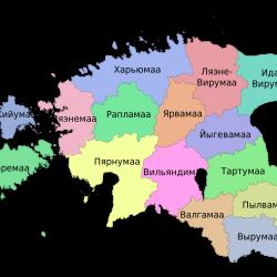 Административное деление Эстонии