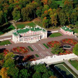 Дворцово-парковый ансамбль Кадриорг