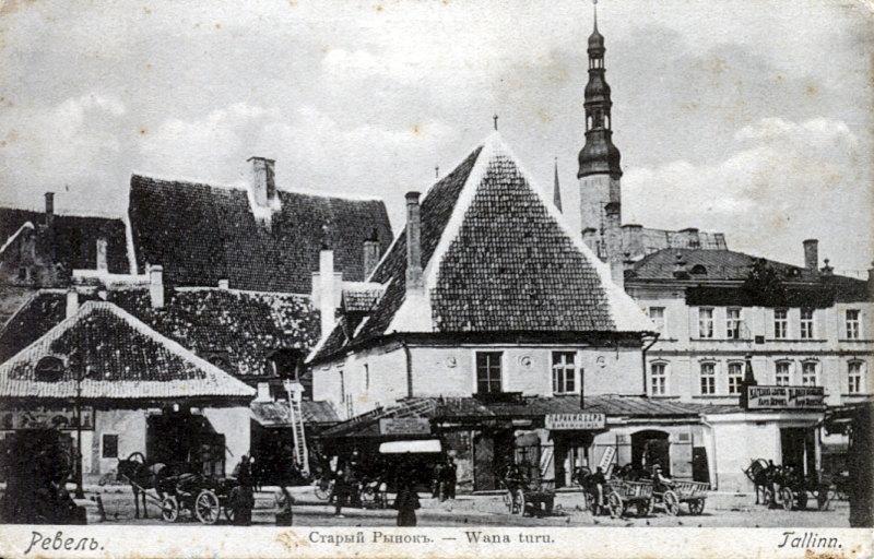 Ратушная площадь Таллина, 1905 год