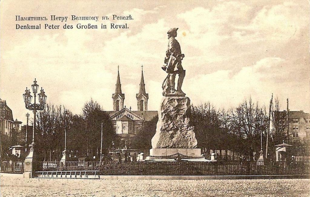 Памятник Петру Великому, Петровская площадь, Таллин, 1910 год