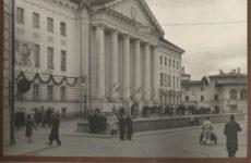 Тартуский университет, 1958 год