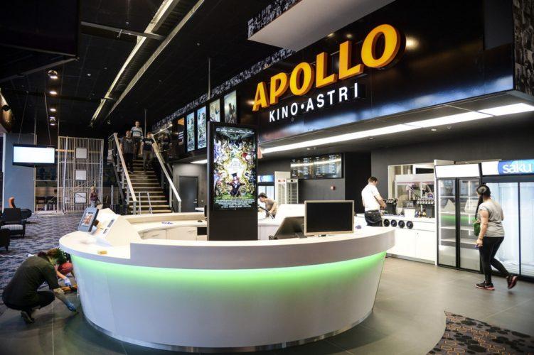 Кинотеатр Аполло Кино Астри в Нарве