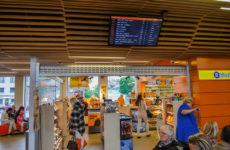 Минимаркет Таллинского автовокзала