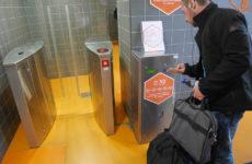 Вход в туалет на автобусном вокзале