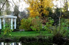 Ботанический сад Тарту, Эстония