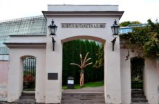 Вход в Ботанический сад Тарту