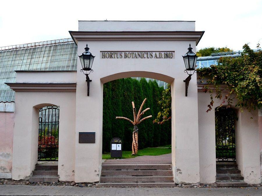 Тартуский ботанический сад
