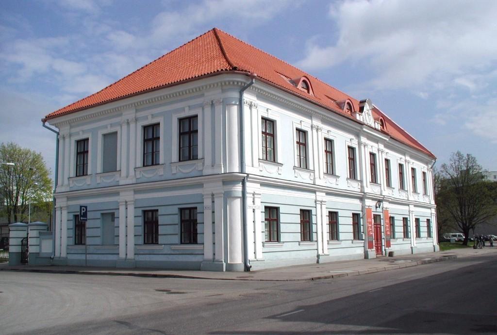 Тартуский Городской музей