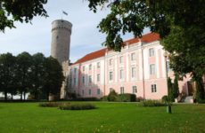 Губернаторский сад, Вышгород, Таллин