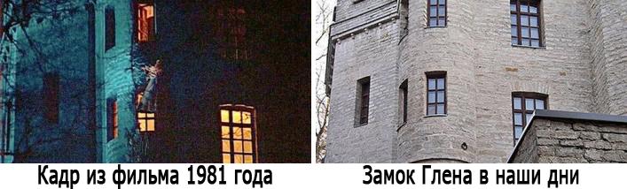 """Замок Глена в фильме """"Собака Баскервилей"""" 1981 год"""