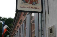 Тарту музей игрушек: вывеска