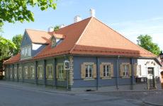Театральный дом при Тартуском музее игрушек