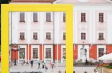 Тартуская ратуша