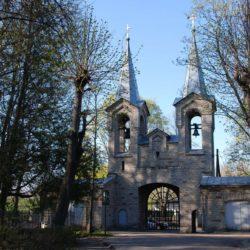 Кладбища Таллина: Сиселинна