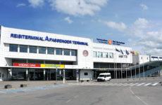 Пассажирский терминал A