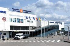 Пассажирский терминал B