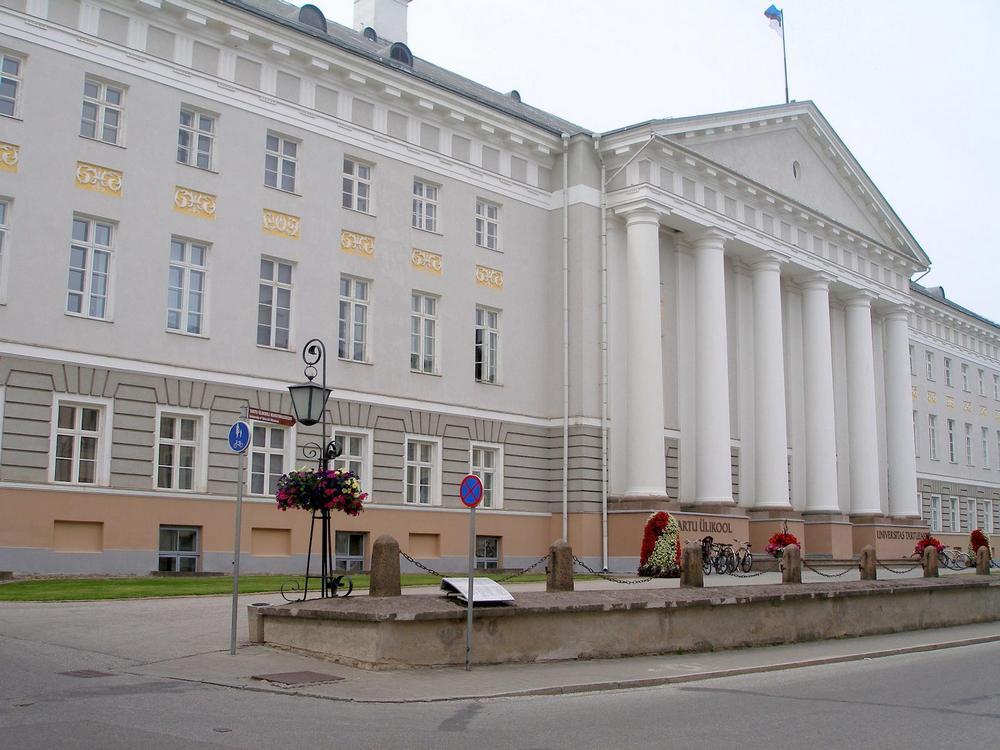 Университет Тарту, Эстония