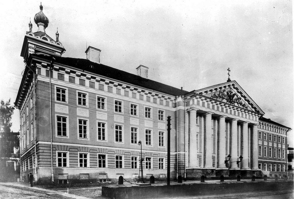 Тартуский университет, 1890 год
