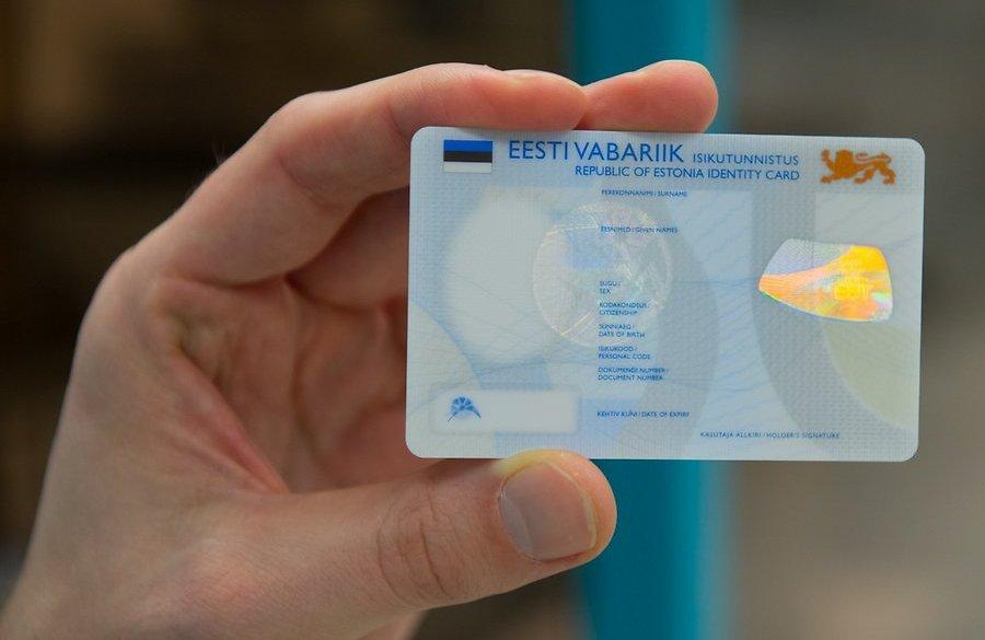 ID карта в Эстонии