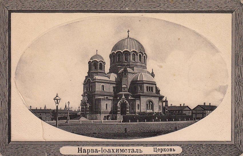 Нарвский Воскресенский собор, 1900 год