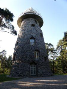 Обсерватория в парке замке Глена