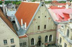 Большая Гильдия, Таллин