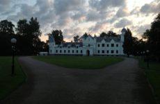 Алатскиви, замок в Эстонии