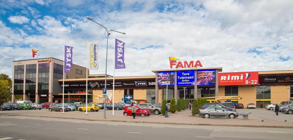 Нарвский центр Fama