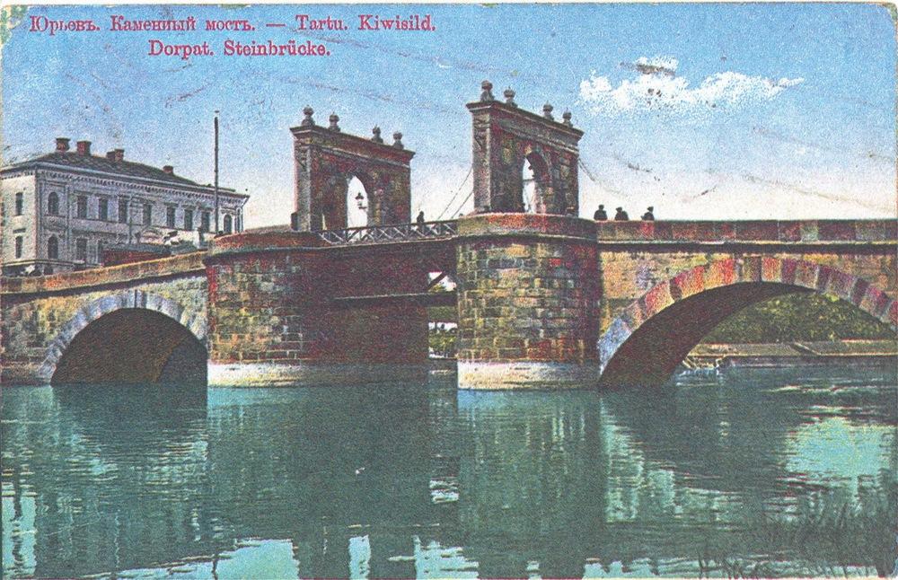 Каменный мост, Юрьев